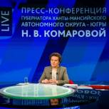 Комарова: Постараюсь не подвести ваши ожидания
