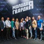 Активист ненецкой МГЕР рассказал о встрече с Председателем Партии