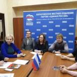 Воркутинские единороссы провели круглый стол по вопросам предпенсионного образования граждан