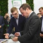 Дмитрий Медведев одобрил идею тюменских «молодогвардейцев» по созданию инфопарков во всех регионах