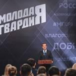 Председатель партии Дмитрий Медведев встретился с активистами «Молодой Гвардии Единой России»