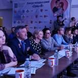 Одинцовские единороссы вошли в состав жюри конкурса молодых семей «Cемь+я»
