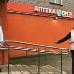Молодогвардейцы проверили города Подмосковья на доступность аптек и больниц