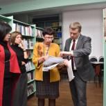 Мэр Пензы предложил превратить библиотеки в социокультурные центры