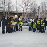 В Муравленко поддержали акцию «День памяти жертв дорожных аварий»