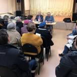 В Павловском Посаде состоялось выездное заседание партийной приёмной выходного дня