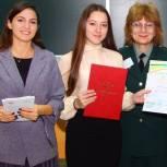Работа сердобской школьницы получила гран-при XXIII областной научно-практической конференции