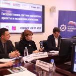 «Локомотивы Роста» встретятся с руководителями ведущих институтов развития страны