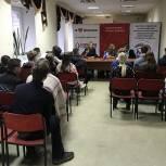 Дмитровские партийцы провели правовую консультацию для детей-сирот