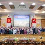 В Законодательном Собрании  состоялась церемония награждения лауреатов премии в сфере агропромышленного комплекса