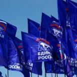 В субботу в Москве пройдет XIX съезд партии «Единая Россия»