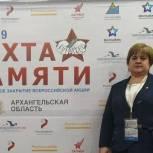 Лариса Казакова приняла участие в торжественном закрытии «Вахты Памяти – 2019»