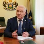 Корепанов: Послание губернатора Тюменской области – это стратегический документ