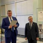 Депутат Госдумы Юрий Левицкий принял участие  в открытии выставки «Вдали от дома»
