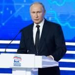 Путин выступит 23 ноября на XIX Съезде «Единой России»