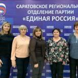 Делегаты ожидают интересной и продуктивной работы на Съезде «Единой России»