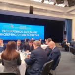 Николай Панков принял участие в заседании Экспертного совета «Единой России»