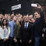 Дзюбан: На Съезде «Единой России» ожидается активное обсуждение социально значимых проектов с участием молодежи