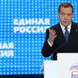 Медведев: Программа «Единой России» должна стать народной