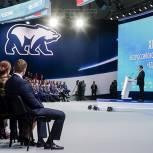 Стенограмма выступления Дмитрия Медведева на XIX Съезде «Единой России»