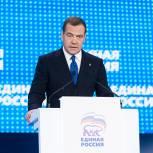 Медведев: Правозащитная деятельность станет для «Единой России» одним из основных направлений работы