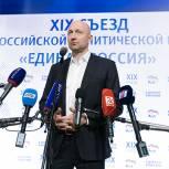 Старшинов: Правозащитный центр «Единой России» готов к сотрудничеству со всеми заинтересованными силами