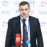 Хинштейн: «Единой России» предстоит приумножить доверие избирателей