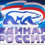 В Москве проходит XIX Съезд «Единой России»