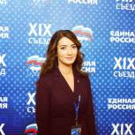 Ольга Швецова: Тюменская область готова к кадровому обновлению кандидатов от «Единой России»