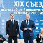 Медведев вручил членские билеты «Единой России» ряду губернаторов и бизнесменов