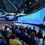 В Москве завершил свою работу XIX Съезд «Единой России»