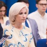 Баталина: Приемные «Единой России» стоят в центре изменений и развития Партии