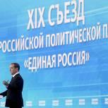 Медведев призвал мобилизовать актив «Единой России»