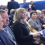 Делегат партийного Съезда отметила готовность «Единой России» давать активным горожанам возможность проявить себя
