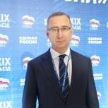 Владислав Шапша: «Единая Россия» берёт курс на обновление»