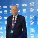 Виктор Бабурин: «Доверие к Партии растет, и важно не опускать планку»