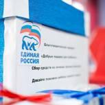 Благотворительную ярмарку в помощь ребёнку-инвалиду организовали единороссы в Солнечногорске