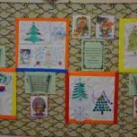 Усть-Цилемские единороссы провели конкурс новогодних рисунков и игрушек
