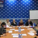 На заседании Президиума политсовета был решен ряд кадровых вопросов