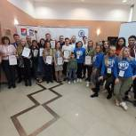 Партийцы Долгопрудного провели конкурс для молодежи