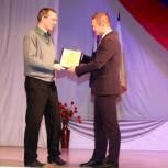 Александр Бурцев поздравил сотрудников Ростехнадзора с юбилеем