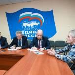 Игорь Игошин провёл приём избирателей в Коврове