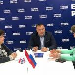 Сергей Лопатников провел прием жителей в общественной приемной партии «Единая Россия»