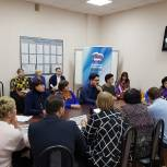 Депутат Мосгордумы Татьяна Батышева провела совместный  прием граждан
