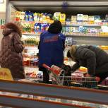 В Ивантеевке активисты «Народного контроля» повторно проверили магазин «Верный»
