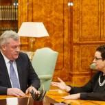 Сергей Гапликов провёл рабочую встречу с Ольгой Савастьяновой