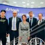 Швецова: Форум «МОСТ» помогает молодежи выбрать будущее