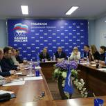 Работу первичных отделений «Единой России» выведут на новый уровень