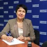 """Жителям Сосногорска в ходе """"прямой линии"""" рассказали о нововведениях в страховом обеспечении граждан"""