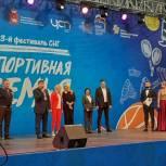 В Перми стартовал международный фестиваль семейного спорта среди стран СНГ